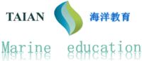 泰安海洋教育